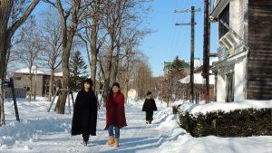 冬の生活体験