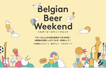 2019年4月名古屋の絶対おすすめイベント20選【 デートや子供向けのイベントも】