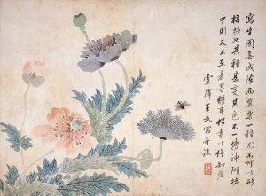 コレクション展「花香鳥語-中国明清の絵画」