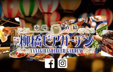 2019年5月名古屋の絶対おすすめイベント20選【 デートや子供向けのイベントも】
