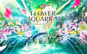 FLOWER AQUARIUM Directed BY NAKED-Brand New Sea-