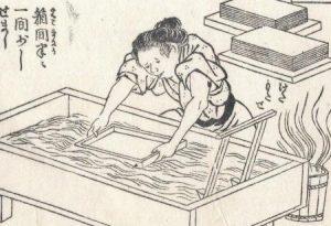 無形文化遺産シリーズ展「和紙文化への招待-日本の手漉和紙技術の現在」