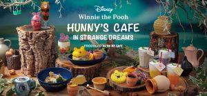Winnie the Pooh』HUNNY'S CAFE in STRANGE DREAMS