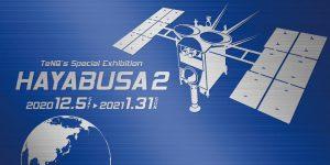 TeNQ's Special Exhibition「HAYABUSA2」