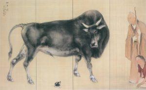 辛丑年 牛を描く