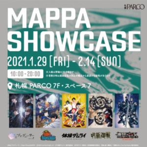 MAPPA SHOWCASE in札幌