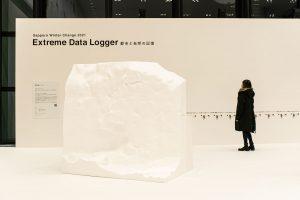 さっぽろウィンターチャレンジ2021「Extreme Data Logger」