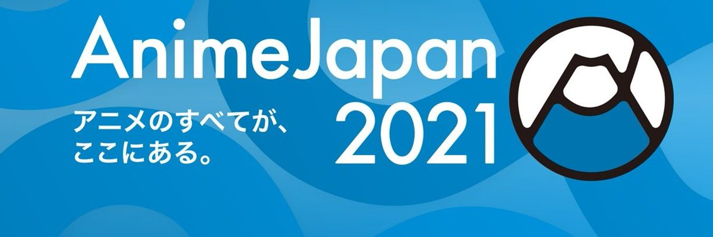Anime Japan 2021