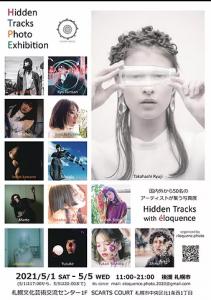eloquence/hidden tracks Photo Exhibition