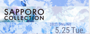 SAPPORO COLLECTION 2021 ONLINE