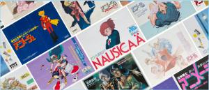 アニメージュがアニメ界に与えた影響やジブリ誕生までの軌跡をたどれる展覧会