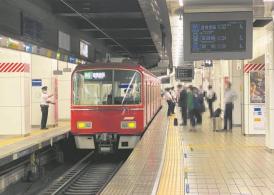 『夏休みこどもイベント 名鉄名古屋駅の裏側を覗け!見学ツアー&ホテルディナー』