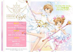 CARD CAPTOR SAKURA Cafe