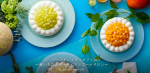 スーパースイーツビュッフェ2021~夏いちご&ピーチ・マンゴー・メロン~