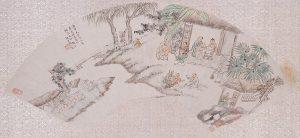 中国近代の人物画ー画(え)の中に生きるー