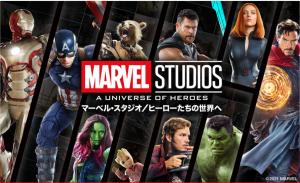 MARVEL STUDIOS:A UNUVERSE OF HEAROES マーベル・スタジオ/ヒーローたちの世界へ