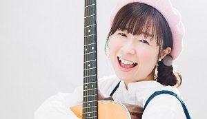 西文化小劇場×山田地区会館 共同企画 桃乃カナコ コンサート~0歳からの親子コンサート