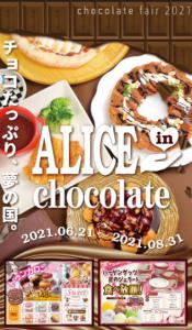 chocolate fair 2021 ALICE in chocolate