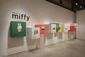 企画展示「誕生65周年記念 ミッフィー展」