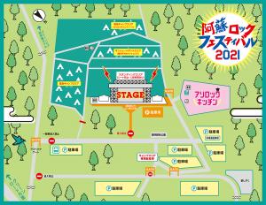 会場MAP | 阿蘇ロックフェスティバル2021