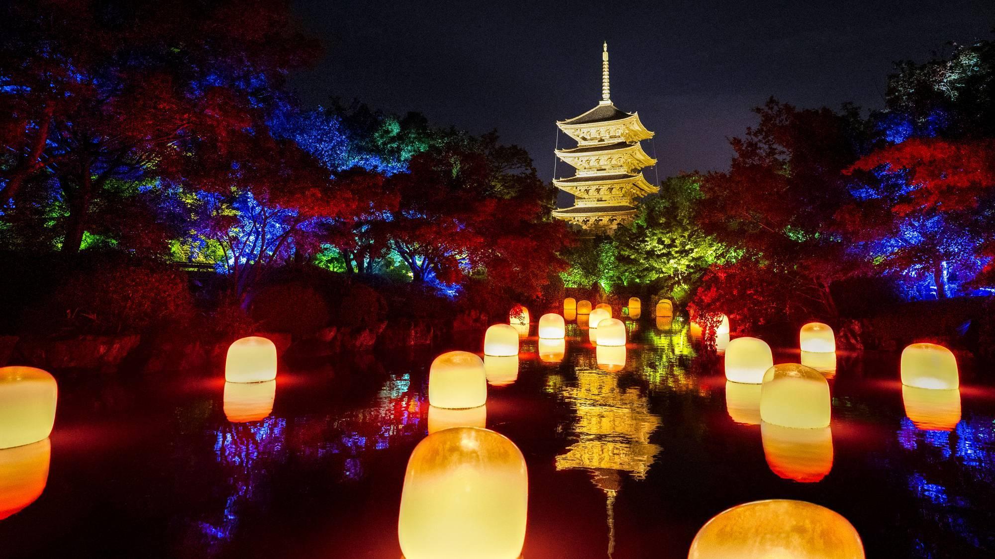 チームラボ 東寺 光の祭