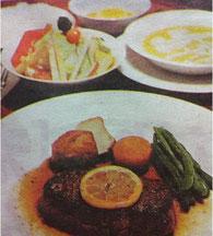 当店人気No.1は黒毛和牛レモンステーキ - ステーキサロンアサクラホームページ,佐世保,レモンステーキ