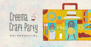 Creena Craft Party