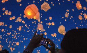 Kitakyushu Skylantern Festival