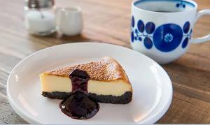 やばけい情報館・道Café | yapatopia new