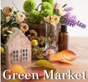 Green market ~花と植物と雑貨と~