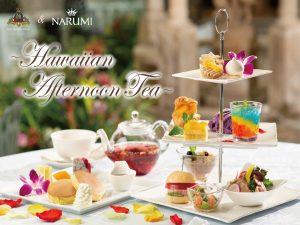「モントレ札幌」&「NARUMI」コラボレーション~ハワイアン~アフタヌーンティー~