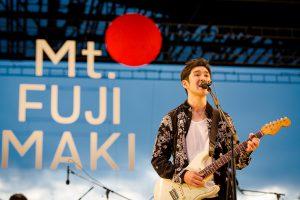 【Mt.FUJIMAKI 2019】ライヴレポート   藤巻亮太による野外フェス「Mt.FUJIMAKI」(マウント・フジマキ)